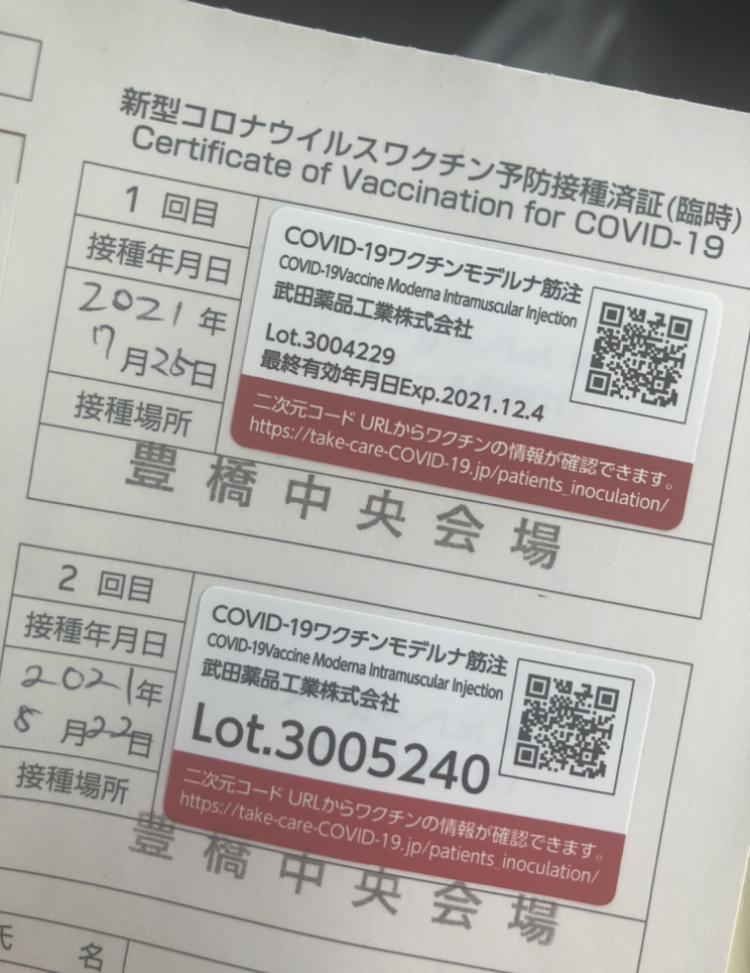 B398CDAF-070E-4F7D-89E7-5924B83271B5