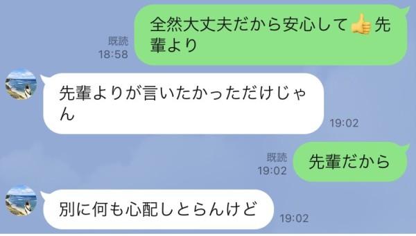 S__10477599