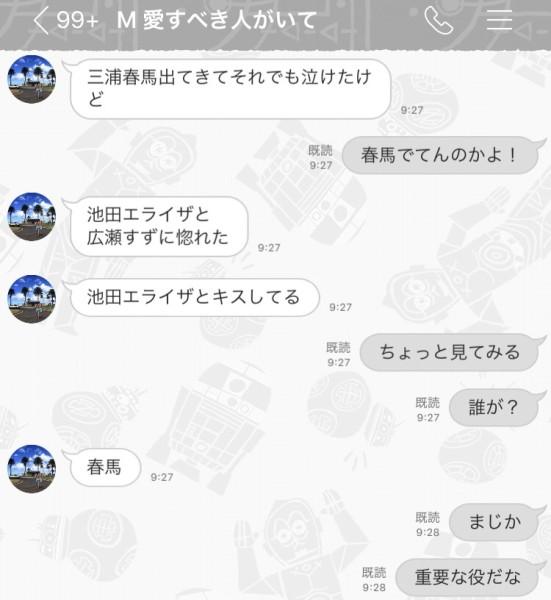 S__11468805