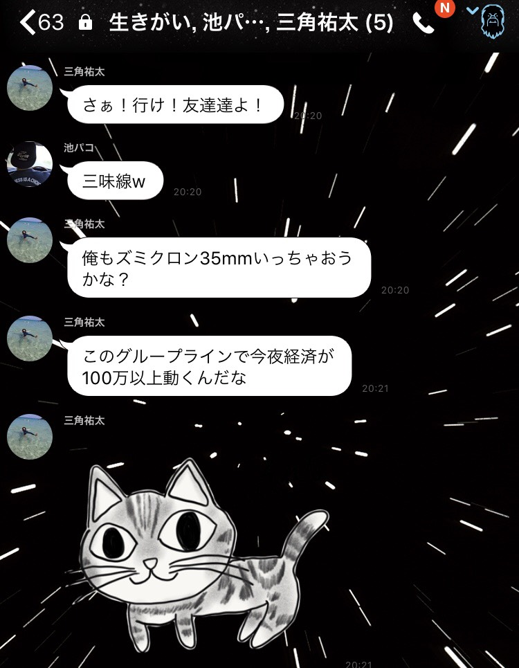 S__117432332