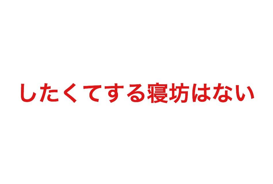 S__122331144