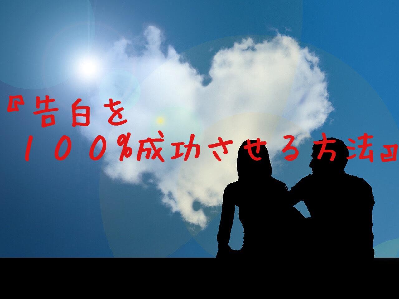 S__130719747