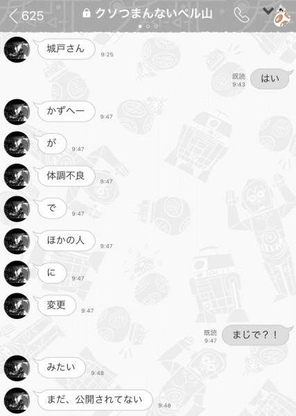 S__133980163