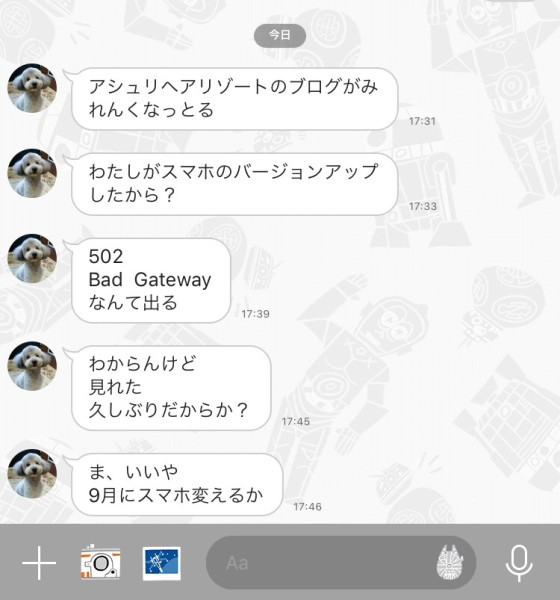 S__134955014