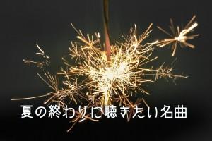 S__143736839