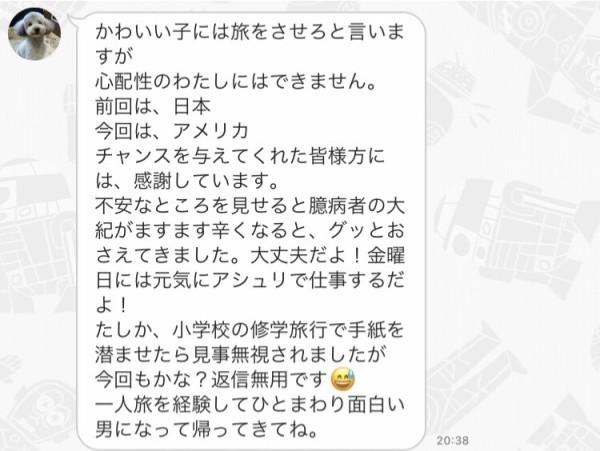 S__160383007