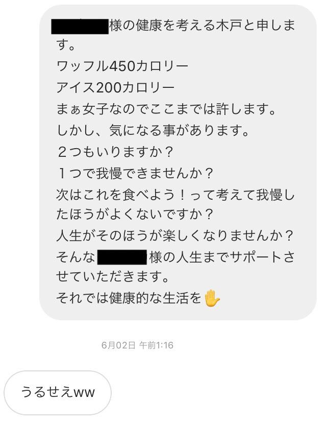 S__160702466
