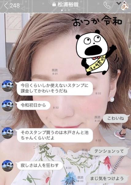 S__161447947