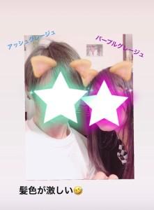 S__162005009