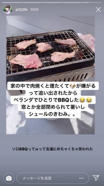 S__168968195