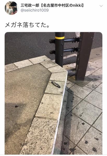S__169336836