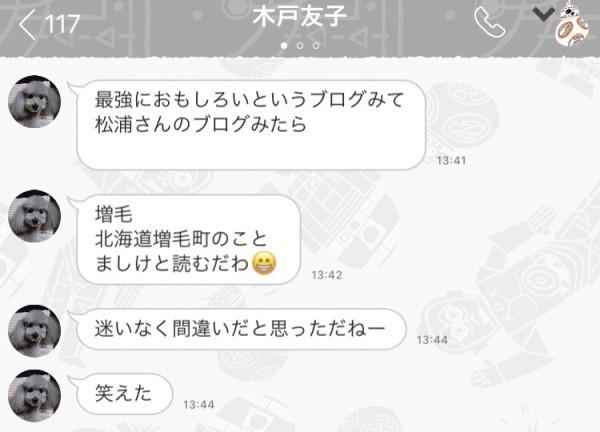 S__172220451