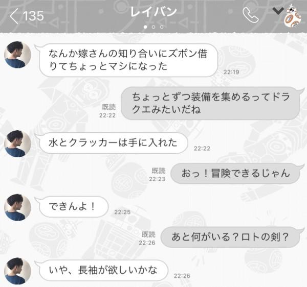 S__172720153