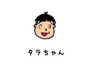 S__174972939