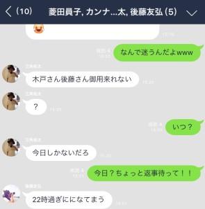 S__50069537