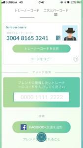 S__6684679