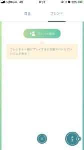 S__6684680