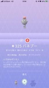 S__6684681