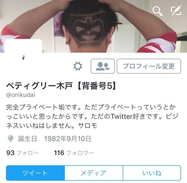 S__71884810