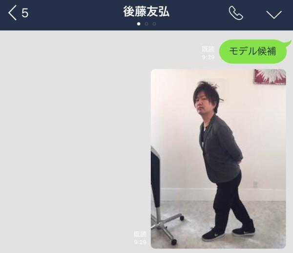 S__71884814