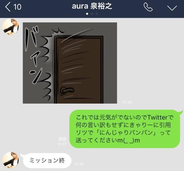 S__72302629