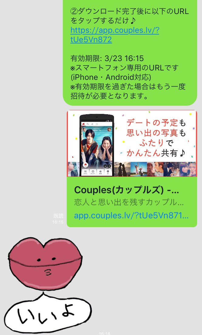 S__72327185