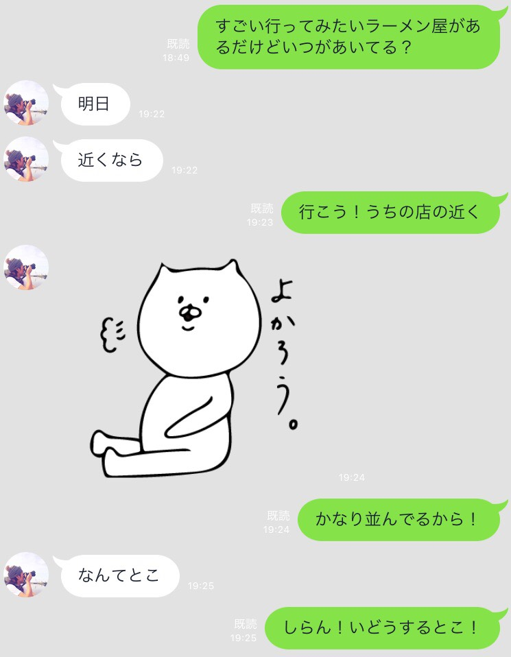 S__73842707