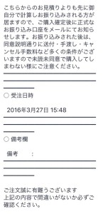 S__74285061