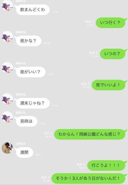 S__74366991