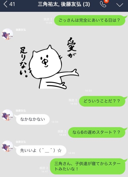 S__74366992