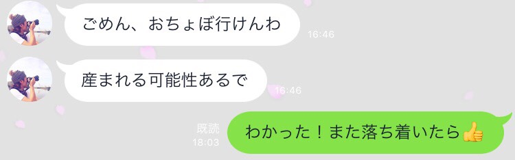 S__74440758