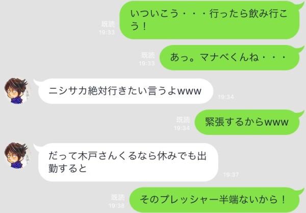 S__76480526
