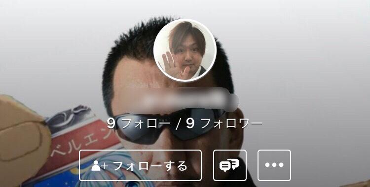 s__77815814