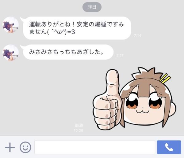 s__79306762