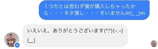 S__83107859