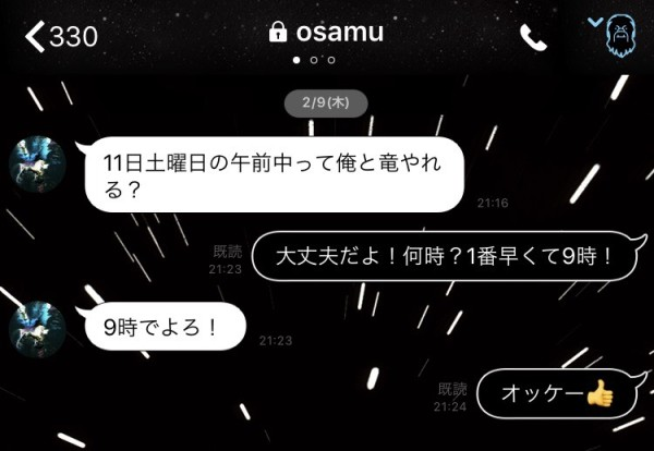 S__83148808