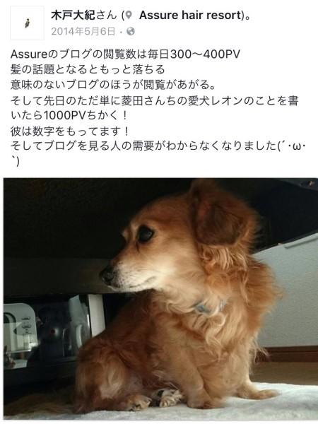 S__86990877