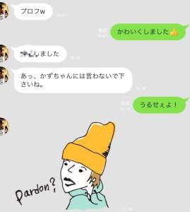S__89284632