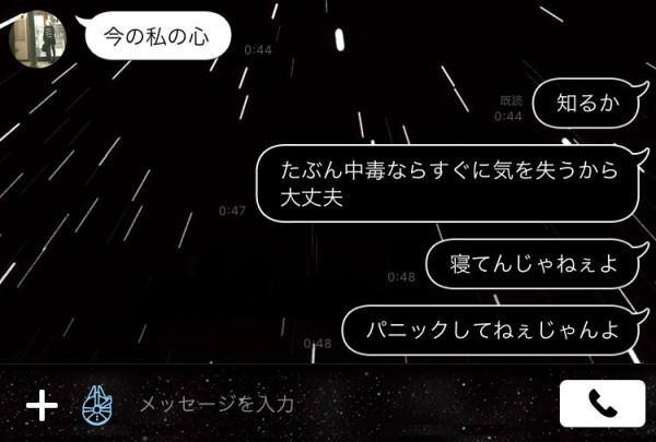 S__89980943