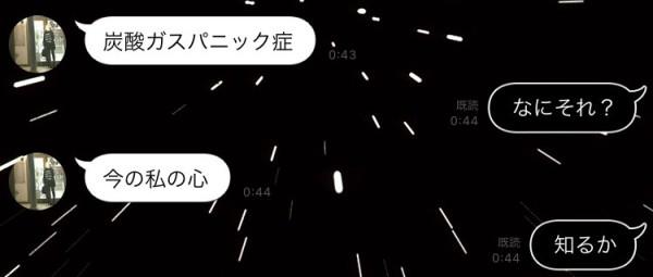 S__89980946