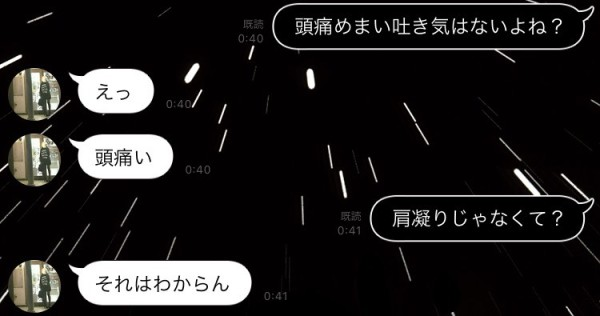 S__89980948