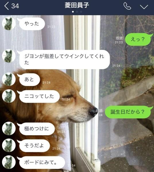 S__90005507