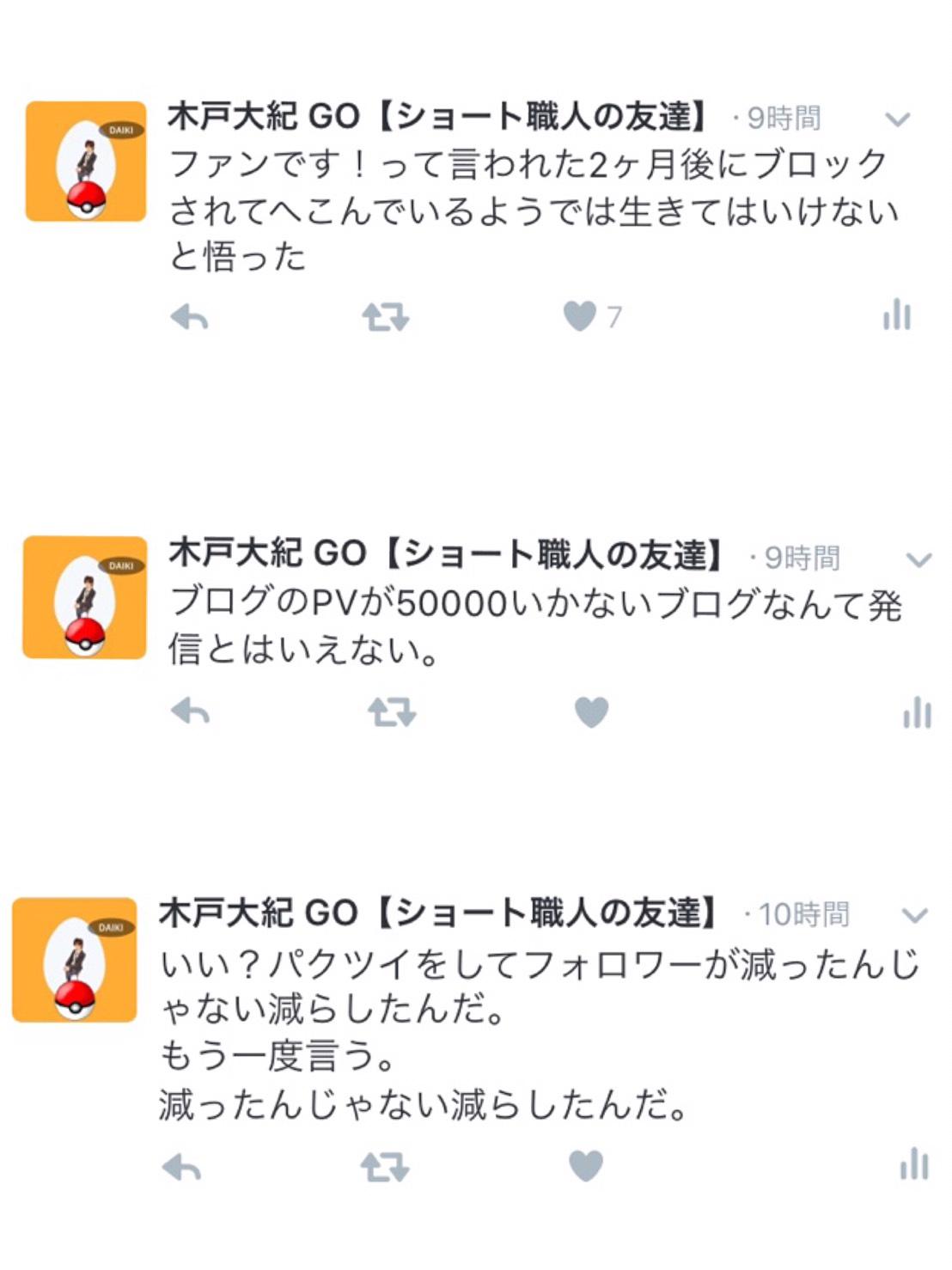 S__93814799